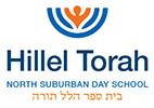 Hillel Torah North Suburban Day School
